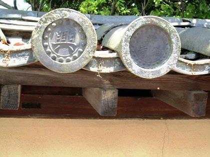 興福寺の屋根瓦