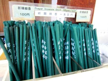 祈祷線香 興福寺南円堂