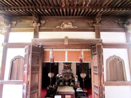 長岳寺旧地蔵院本堂
