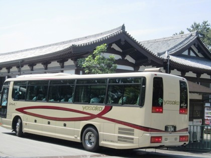 大型観光バス 興福寺国宝館