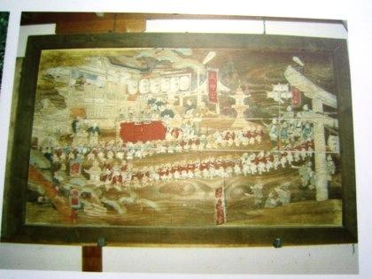 伴堂杵築神社のおかげ踊り絵馬