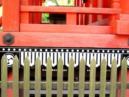 連珠剣頭巴紋 春日大社の総宮神社