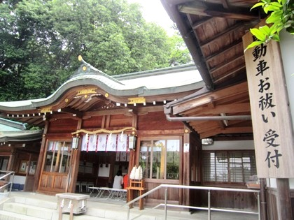 大神神社の自動車お祓所