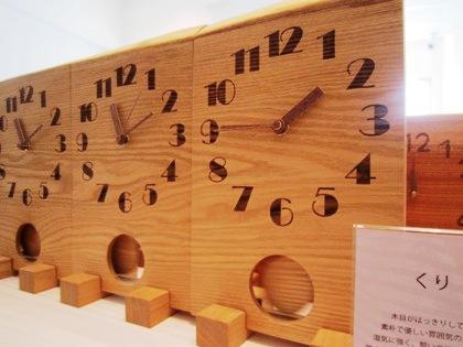 くりの手作り時計
