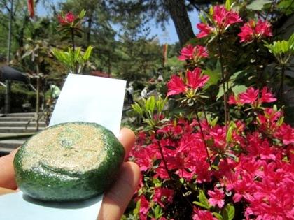 長谷寺の草餅