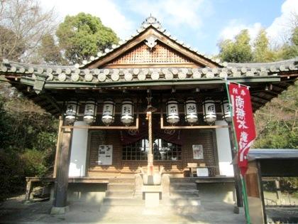 三輪山平等寺の不動堂