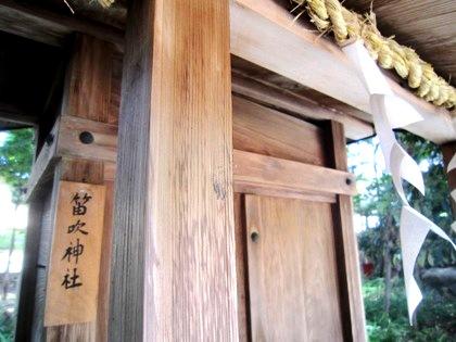 笛吹神社 鏡作神社