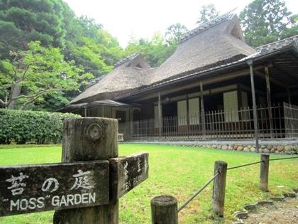 吉城園の苔の庭