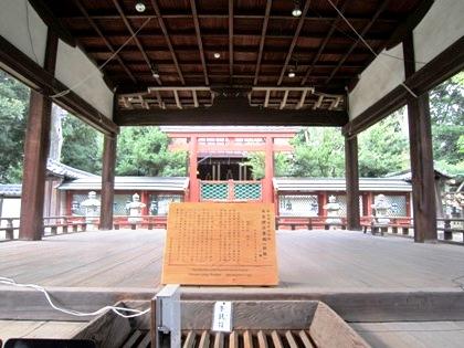 氷室神社拝殿・舞殿