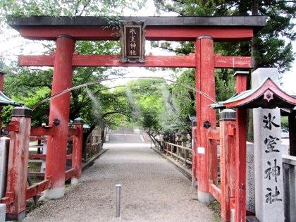 氷室神社の鳥居