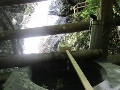 蜻蛉の滝 柄杓
