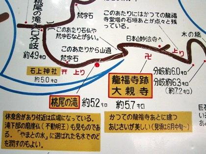 桃尾の滝の周辺地図