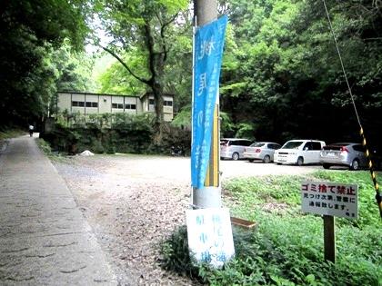 桃尾の滝の駐車場