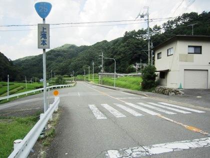 国道25号線上滝本