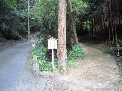 桃尾の滝へアクセス
