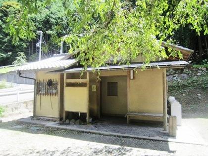 蜻蛉の滝のトイレ 公衆便所