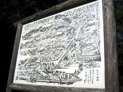 内山永久寺跡の大伽藍