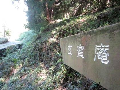 山の辺の道の道標
