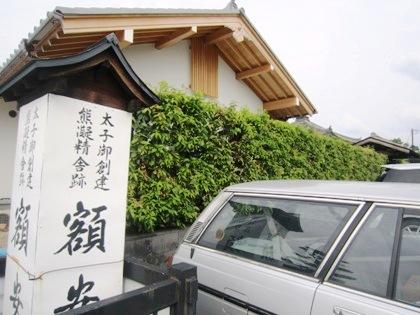 額安寺の駐車場