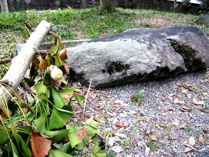 聖徳太子の腰掛石