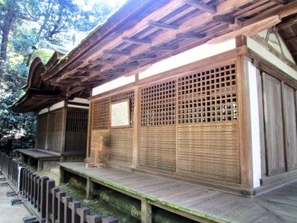 出雲建雄神社の割拝殿