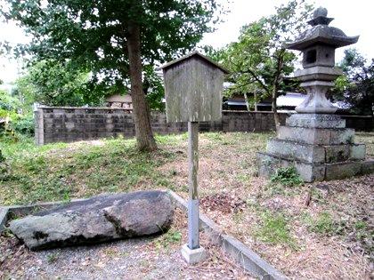 聖徳太子の腰掛石 飽波神社