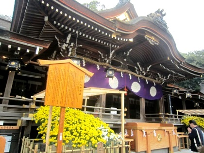 大神神社拝殿 大神神社の酒まつり