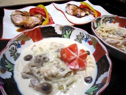 大和肉鶏料理