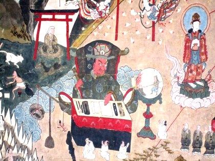 六道珍皇寺 地獄絵図