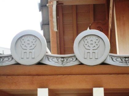 楽田寺の屋根瓦