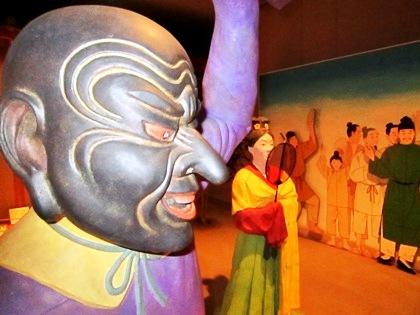 奈良県立万葉文化館の伎楽面