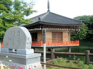 金閣浮御堂と阿倍仲麻呂の歌碑