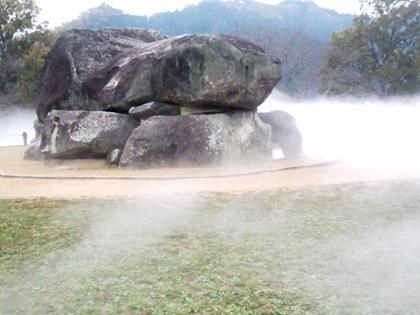 霧の彫刻 飛鳥アートプロジェクト 石舞台古墳
