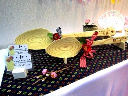 ファーストバイト ウェディングビッグスプーン 披露宴の演出アイディア