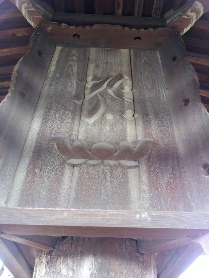 タラーク 五智堂の梵字額