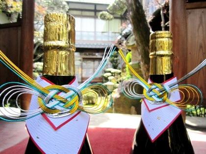 名入れ日本酒ボトル