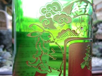 名入れ日本酒ボトルの兎