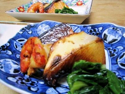 鰤の味噌幽庵焼