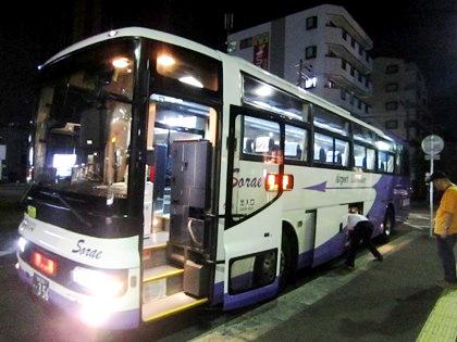 関西空港のリムジンバス 桜井駅北口