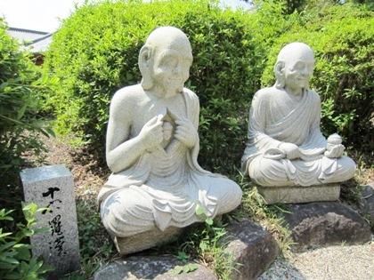 十六羅漢像 三輪山平等寺