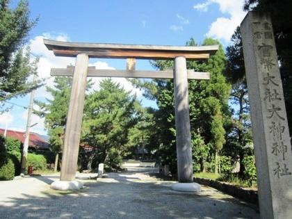 大神神社一の鳥居