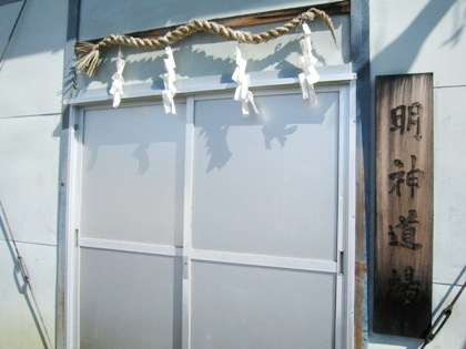 明神道場 大神神社一の鳥居駐車場