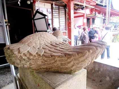 鶴の手水鉢