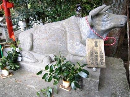 墨坂神社の牛