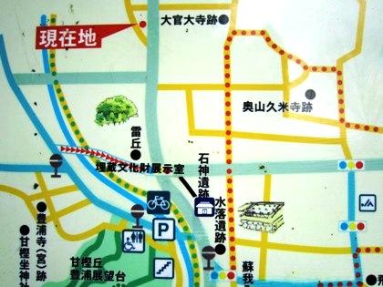 大官大寺跡の地図