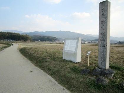 大官大寺跡