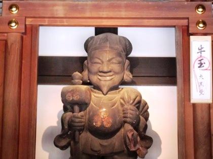 長谷寺の大黒天立像