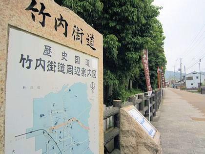 竹内街道周辺案内図