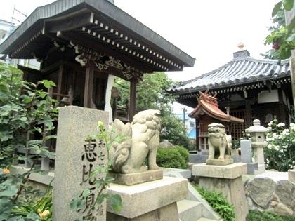 恵比須尊社と大師堂
