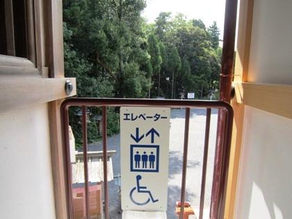 大神神社のエレベーター